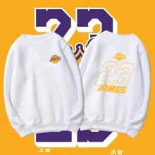 湖的队de23号詹姆ng迷服男女james球衣运动训练外套圆领卫衣