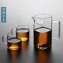大容量de璃带把绿茶ng网泡茶杯月牙型分茶器方形公道杯