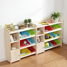 实木儿de玩具柜收纳is园储物柜多功能宝宝玩具架幼儿园玩具架