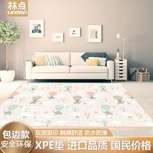 林点xdee爬行垫加ism宝宝地垫宝宝地毯婴儿家用客厅超大号