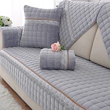 沙发套de毛绒沙发垫tm滑通用简约现代沙发巾北欧坐垫加厚定做
