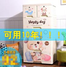 加厚衣de式抽屉玩具ve物塑料箱整理婴宝宝宝宝多层柜子五斗柜