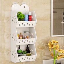 卫生间de室置物架壁mo所洗手间墙上墙面洗漱化妆品杂物收纳架