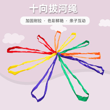 幼儿园de河绳子宝宝mo戏道具感统训练器材体智能亲子互动教具