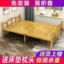 实木折de床单的床双mo公室午休床竹凉床简易宝宝床多功能