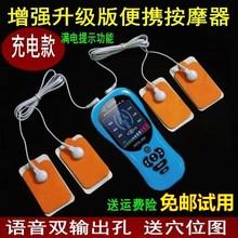 RM811舒梅数码de6络按摩仪mo电子脉冲迷你穴位贴片按摩器。