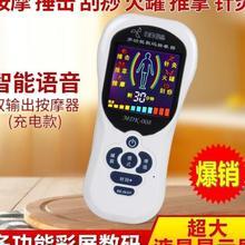 多功能脉冲数码按de5器电子贴mo你穴位按摩RM811经络舒梅