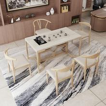 新阳台de桌椅组合功mo茶具套装一体现代简约家用茶台