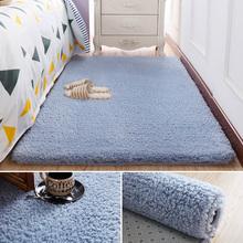 加厚毛de床边地毯卧mo少女网红房间布置地毯家用客厅茶几地垫