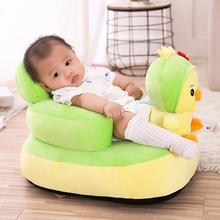 婴儿加de加厚学坐(小)mo椅凳宝宝多功能安全靠背榻榻米