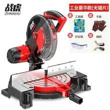 斜切锯手动铝de3材手动机mo电动台锯全自动大功率配件木工
