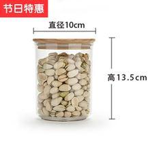 塑料ade鲜盒玻璃储mo封罐杂粮有机瓶子透明亚克力厨房茶叶罐