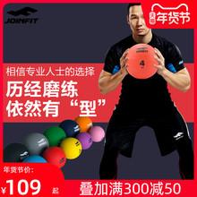 JOINFITde身药球重力mo部体能康复训练高弹橡胶实心球
