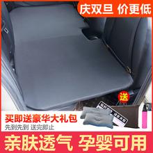 车载折de床非充气车mo排床垫轿车旅行床睡垫车内睡觉神器包邮