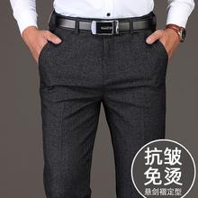秋冬式de年男士休闲mo直筒西裤加绒加厚爸爸裤子中老年的男裤