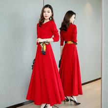 长袖连de裙女士长式il0年新式春季韩款收腰气质修身过膝大摆长裙