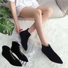 马丁靴de高帮鞋女士il色靴2019软底尖头平底短筒女切尔西短靴