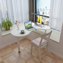 飘窗电de桌卧室阳台yu家用学习写字弧形转角书桌茶几端景台吧