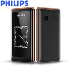 【新品dePhiliyu飞利浦 E259S翻盖老的手机超长待机大字大声大屏老年手