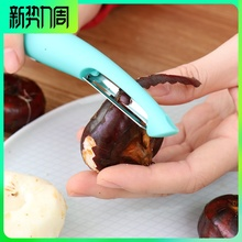 专业用de蹄削皮刀便yu去皮机家用多功能水果刨子厨房工具