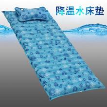 垫单的de生宿舍水席yu室水袋水垫注水冰垫床垫防褥疮