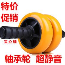 重型单de腹肌轮家用yu腹器轴承腹力轮静音滚轮健身器材