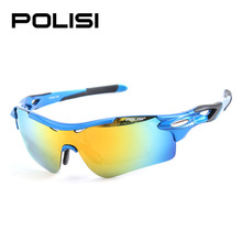 POLdeSI偏光骑yu太阳镜男女式户外运动防风自行车眼镜带近视架