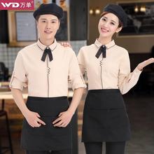 酒店服务员de2作服长袖ig火锅店咖啡西餐厅快餐蛋糕店夏装