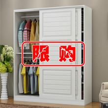 主卧室de体衣柜(小)户ig推拉门衣柜简约现代经济型实木板式组装
