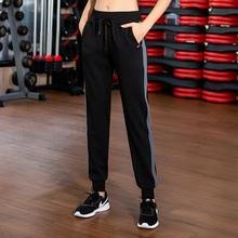 春季新de女式瑜伽健ig动裤女速干显瘦健身裤长裤运动休闲裤女