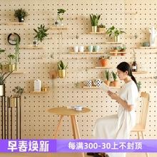 定制洞de板木质实木ig纳厨房客厅北欧日式装饰壁挂墙上置物架