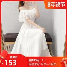 超仙一de肩白色雪纺ig女夏季长式2020年流行新式显瘦裙子夏天
