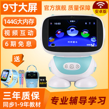 ai早教机de事学习机阿ig童陪伴智伴的工智能机器的玩具对话wi