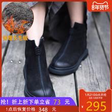 Artdeu阿木(小)短ig式软底短筒女靴 舒适百搭平底靴子真皮马丁靴