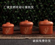 陶瓷炖de 紫砂隔水ig双盖炖罐 炖锅 炖燕窝 煲汤盅 瓷盅 包邮