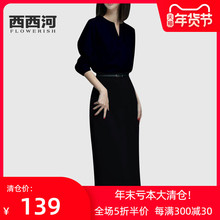 欧美赫de风中长式气ig(小)黑裙春季2021新式时尚显瘦收腰连衣裙