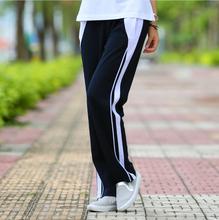 棉质深de校服裤男女ig裤女式(小)学初中学生学院风高中直筒校裤