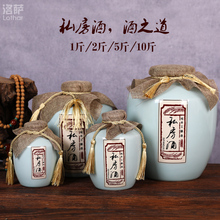 景德镇de瓷酒瓶1斤ig斤10斤空密封白酒壶(小)酒缸酒坛子存酒藏酒