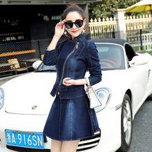 牛仔套装女de2装时尚潮ig新式春秋套裙韩款显瘦女装外套气质淑女