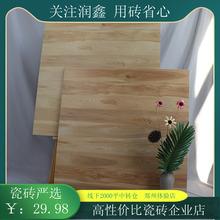 木纹砖de00仿实木kt室内客厅地面瓷砖防滑耐磨哑光美式乡村风
