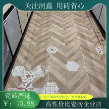 木纹砖de00x60kt实木鱼骨拼接原木色瓷砖客厅卧室仿木地板防滑