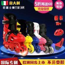 若喜士de兰多三代溜kt童全套装可调轮滑初学中级旱冰鞋男女