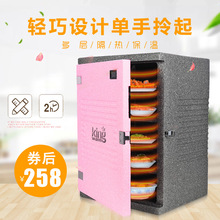 暖君1de升42升厨si饭菜保温柜冬季厨房神器暖菜板热菜板