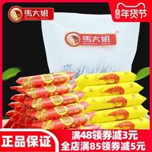 北京特de马大姐大虾si酥婚庆糖果结婚喜糖花生零食(小)吃