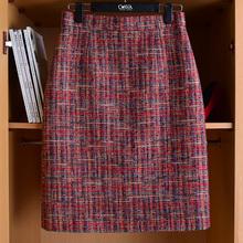 秋冬新品名媛(小)香风半身裙及膝de11裙及膝si显瘦粗花呢半裙