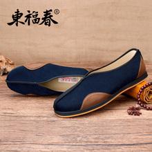 中国风男鞋中老年的de6爸唐装鞋ik鞋男士软底中年老北京布鞋