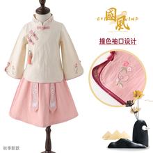 中国风de装(小)女孩民ik出唐装女童改良汉服套装秋宝宝古装汉服