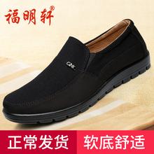 老北京布鞋de2鞋春秋休ik的中年父亲爸爸鞋厚底轻便舒适软底