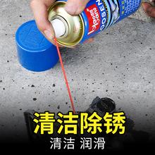 标榜螺de松动剂汽车ik锈剂润滑螺丝松动剂松锈防锈油