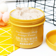 烟酰胺de体磨砂膏去ik嫩白全身(小)黄罐除疙瘩毛囊角质清洁毛孔